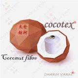 cocotex、椰碳纤维、椰碳纱、75D、150D