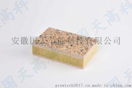 國天高科 硅酸鈣板水包水保溫裝飾一體板 廠家直銷