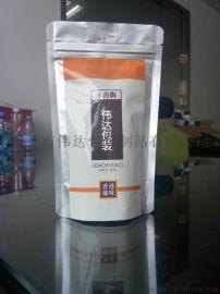 供应铝膜自封袋自立袋 半透明食品袋 阴阳铝箔袋