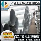 國標大口徑鍍鋅螺旋管 Q235 345鍍鋅螺旋鋼管混批 可加工定做
