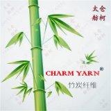 竹碳丝、竹碳纱线、涤纶竹碳短纤维、舫柯现货供应