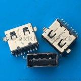 10.6USB沉板-正反插母座AF 兩腳沉板3.53.9直邊SMT=8P雙面插