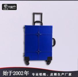 拉杆化妆箱支架手提铝箱可拆拉杆大号多层化妆箱定做