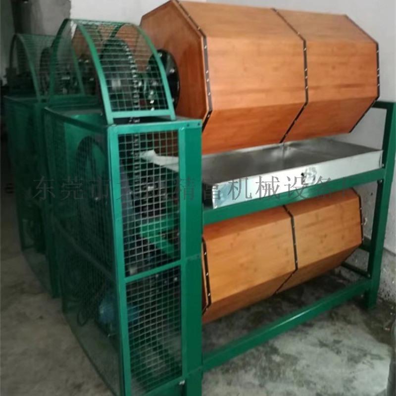 供应JFG-600L双滚筒竹板干式溜光研磨机