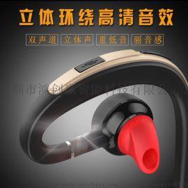蓝牙耳机 S30蓝牙耳机 运动蓝牙耳机