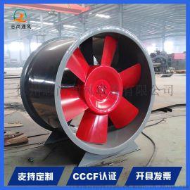 高温双速排烟风机 厂家直销玻璃钢排烟风机