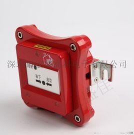 危险区域专用防爆型消火栓按钮/防爆手动报警按钮
