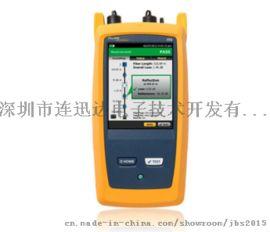 福禄克光纤测试仪OFP-100-Q