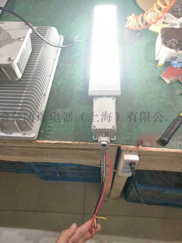 专业LED防爆应急荧光灯厂家