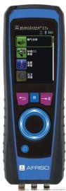德国菲索手持烟气分析仪E30x 氮氧化物锅炉用