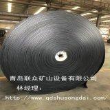 矿渣焦炭高温物料挡边橡胶输送带