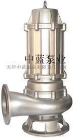 天津中蓝不锈钢耐酸碱污水泵