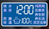 供應養生壺LCD液晶屏