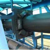 管帶輸送機輸送各種塊狀物料 重型