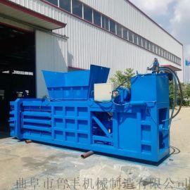 宁波纺织专用废纸箱卧式液压打包机供应