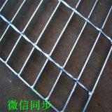 地溝蓋板 不鏽鋼樓梯踏步板
