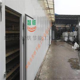 工业污泥烘干机,污泥烘干设备,高温热泵烘干机