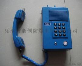 KTH-15防爆电话供应商