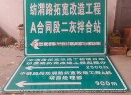 白银道路交通安全标志牌制作