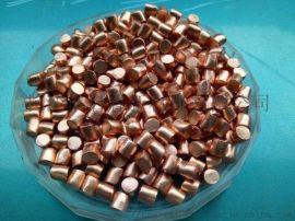 供应优质高纯铜线、铜棒、铜箔、铜带、铜颗粒