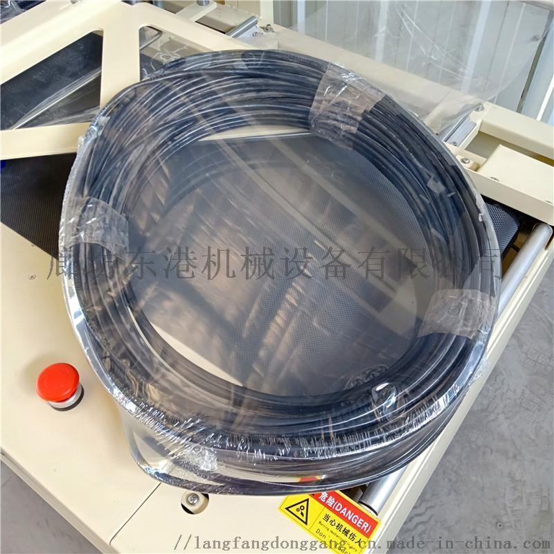 全自动封切套膜收缩机 书本杂志热塑封机