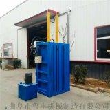 供應多噸位立式全自動打包機報價