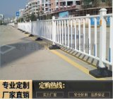 德邦市政护栏生产厂家供应中央隔离带护栏