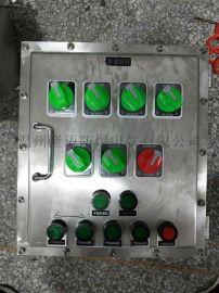 优质304不锈钢各种防爆检修插座箱定做