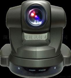 视频会议摄像机 视源视讯SY-HD770