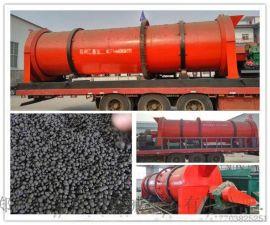 粉煤灰有机肥造粒机设备