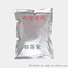 淫羊藿苷 489-32-7 原料廠家