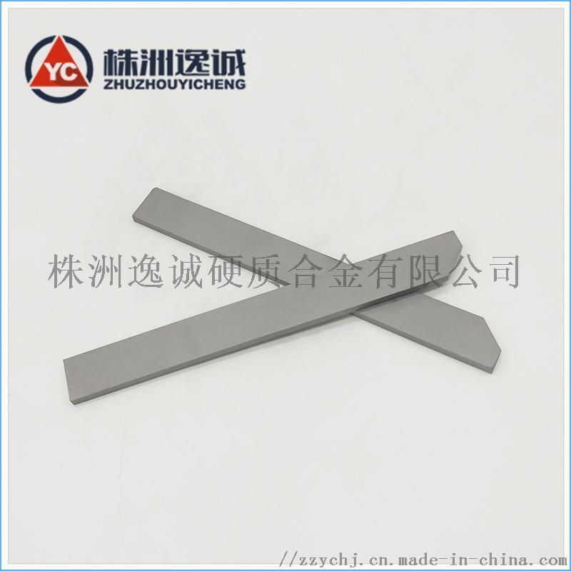 鎢鋼刀條 YG6X 高硬度高品質長條薄片