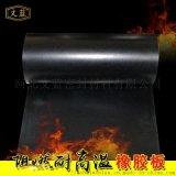 厂家直销阻燃橡胶板防火橡胶板加工定制