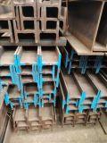 消除HEB600欧标H型钢带状组织的措施