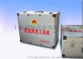 人防工作站铝合金工具套装箱