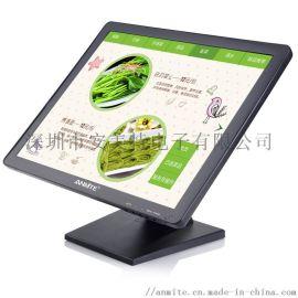 安美特19英寸正屏触摸屏液晶电阻台式触摸显示器