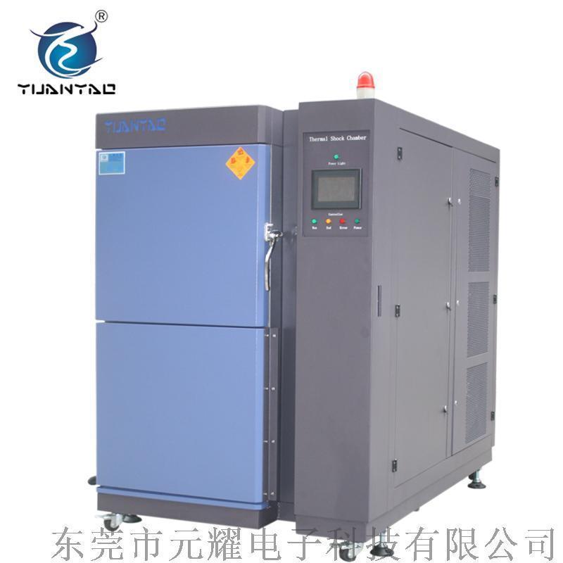 80L冷熱衝擊箱 河南衝擊箱 觸摸屏冷熱衝擊試驗箱