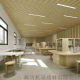 厂家生产铝天花方通装饰吊顶 定制仿木凹槽型材方通