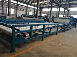 大型沙厂污水处理帯式压滤机