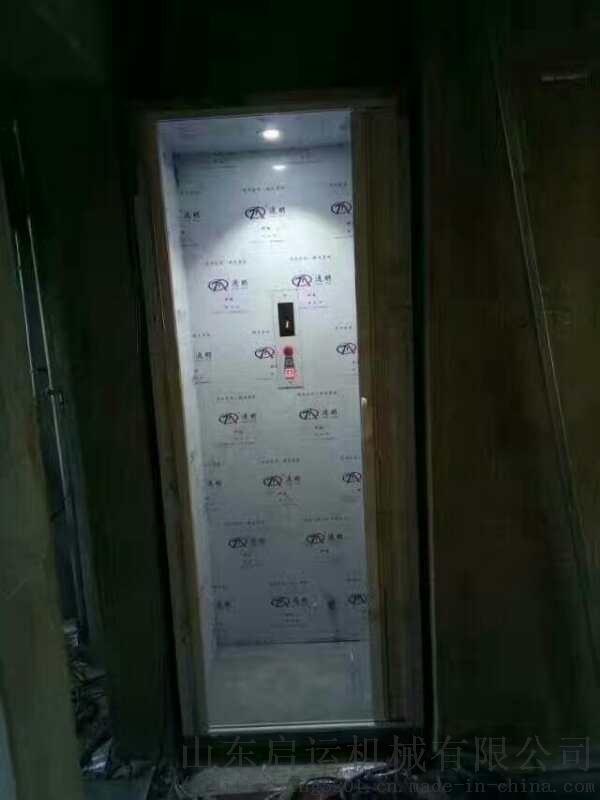 湞江區銷售升降臺家庭電梯小型液壓電梯啓運機械廠家
