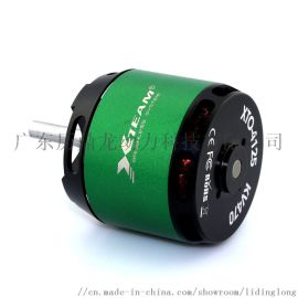 X-TEAM 4125无刷直流电机