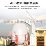 WIFI球机工厂 球型摄像机 2.5寸迷你球机