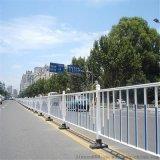 京式市政护栏,京式市政护栏厂家,京式市政护栏材质