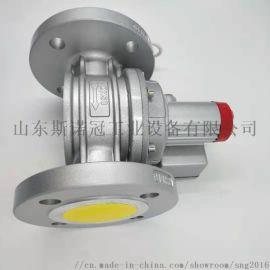 西安DN50燃气紧急切断阀 天然气电磁阀