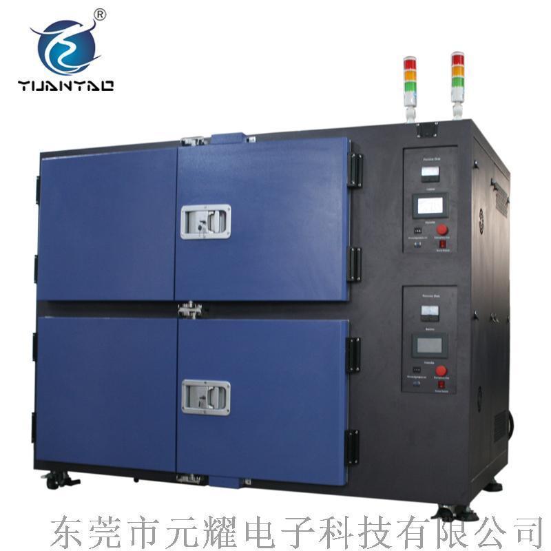 YBRTA1光纖電纜老化 元耀 光纖電纜老化試驗箱
