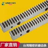 精密不锈钢齿条加工定制 小模数工业齿条加工