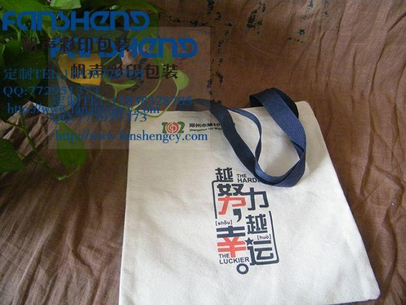 加工定做帆布手提袋 厂家礼品布袋制作 帆布收纳袋