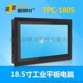 YCB1805 平板电脑