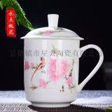 陶瓷茶杯定制厂家