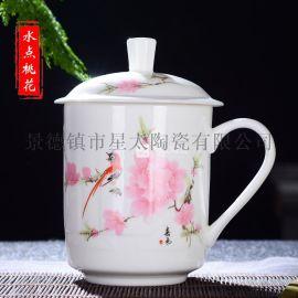 陶瓷茶杯定制廠家